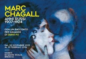 Mostra Marc Chagall - Santa Giulia Brescia.